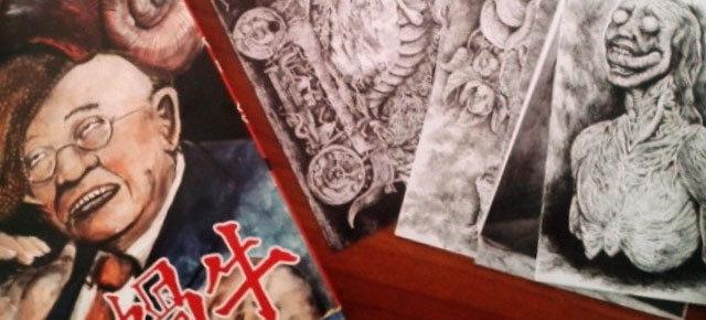 [Entrevista] : John Kurokawa
